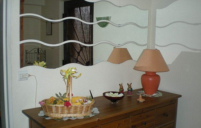 ikea miroir vague altoservices. Black Bedroom Furniture Sets. Home Design Ideas