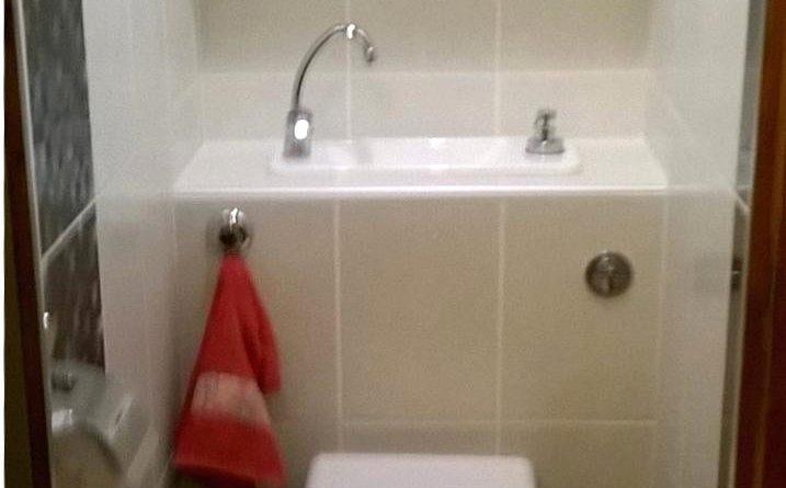 wc suspendu avec lave main int gr lapeyre altoservices. Black Bedroom Furniture Sets. Home Design Ideas