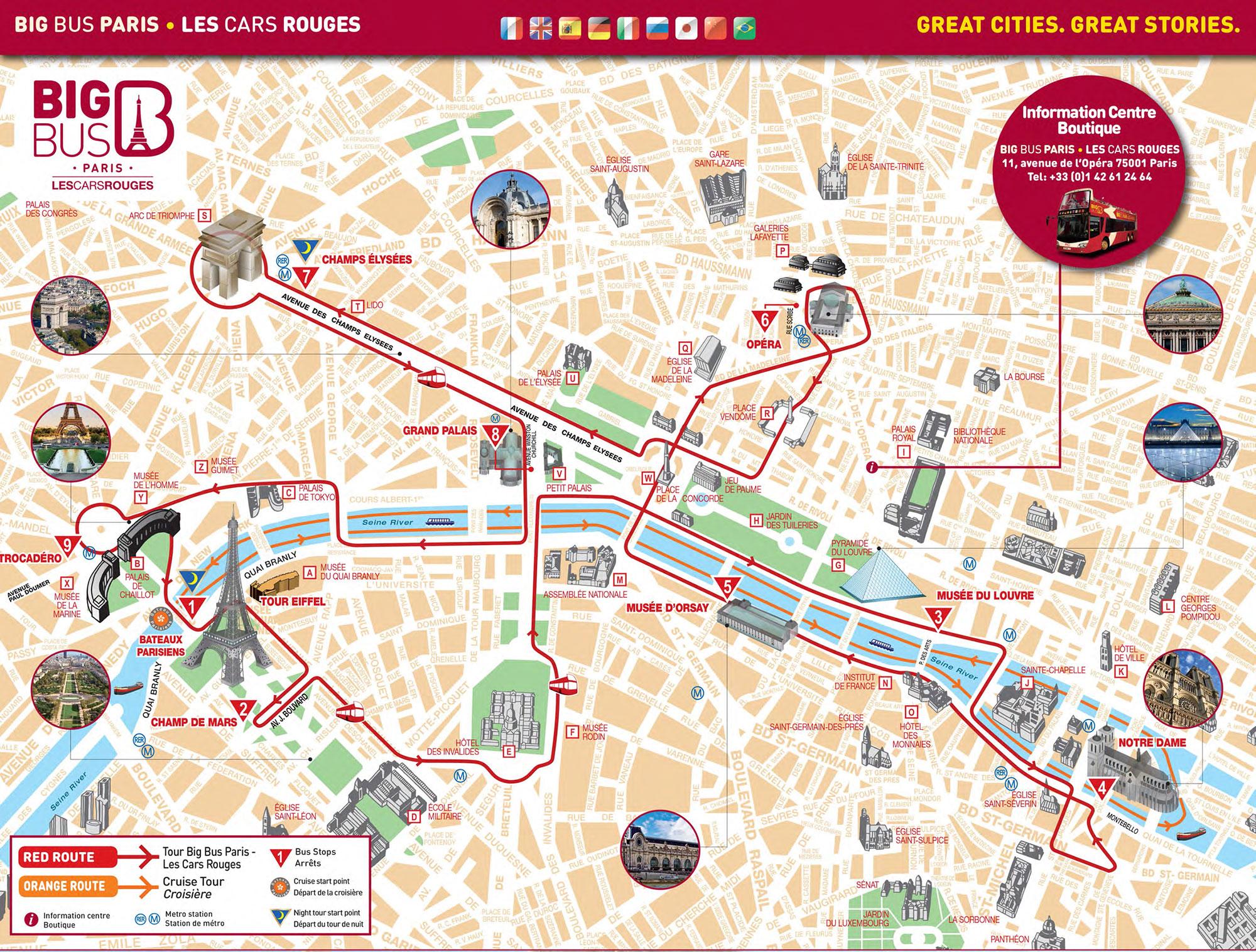 Carte ville paris